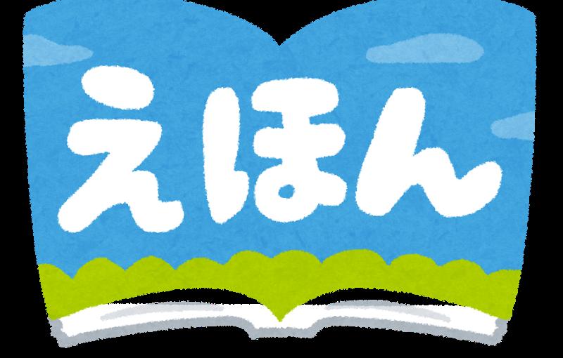 国語の勉強方法をお教えします 初級編2