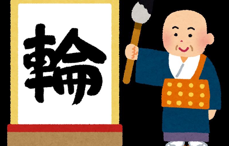 国語の勉強方法をお教えします なぜ日本語の勉強が必要か