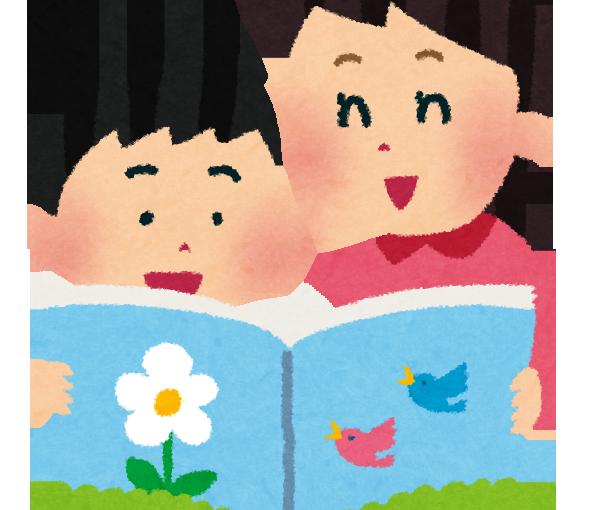 国語の勉強方法をお教えします 初級編1